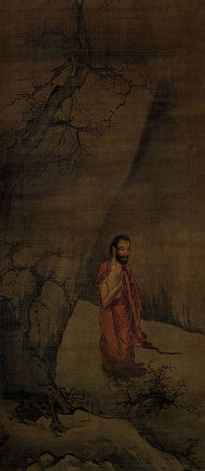 Gotama Buddha coming down the mountain of his awakening, by Liang-kai