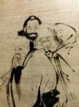 Confucius, Gotama, & Lao-tzu